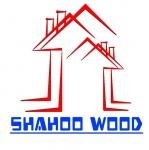 کارگاه چوب شاهو